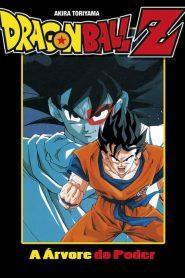 Dragon Ball Z: Filme 3 – Dublado – A Árvore do Poder